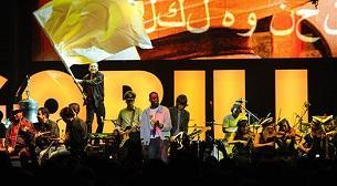 23. İstanbul Caz Festivali açılış konseri 27 Haziran 2016 Pazartesi saat 21.30'da Harbiye Cemil Topuzlu Açıkhava Sahnesi'nde.