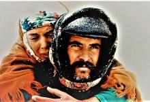"""Photo of """"TÜRKİYE'DEN MANZARALAR"""" FİLM İZLEME LİSTESİ"""