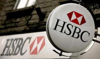 HSBC, hangi start-up'ları destekleyecek?
