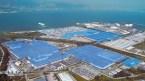 Ford Otosan'dan üretime 3 hafta ara