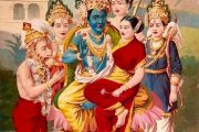 శ్రీరామ స్ఫూర్తి