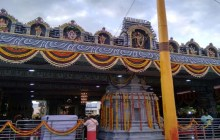 గుంటూరు జిల్లా భక్తి పర్యటన – 51: నంబూరు