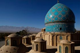 Video - Irán