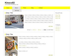 screenshot_kinoco02