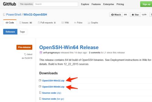 Windows版OpenSSHダウンロードページ
