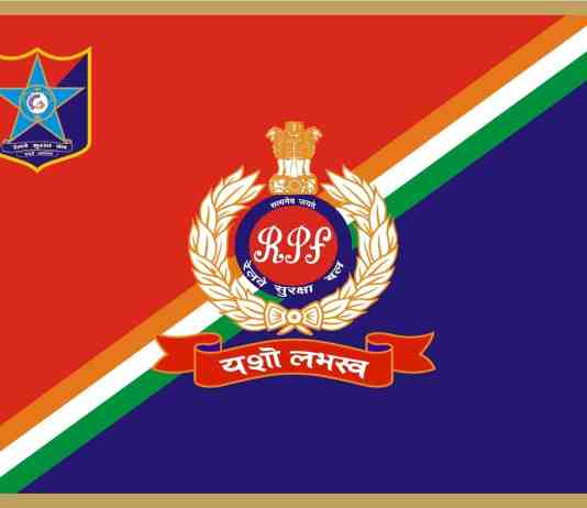 Railway Protection Force