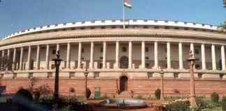 budgetary reforms