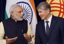 india-kyrgyzstan relations hindi