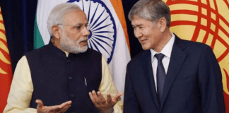 india-kyrgyzstan relations hindi