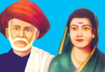 savitribaai phule hindi