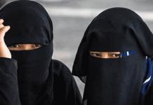 shariat