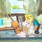 music room scene