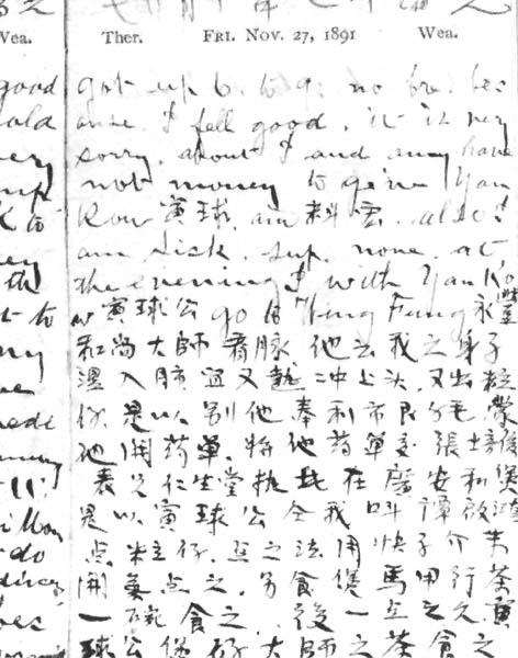 Translate Chinese Names English
