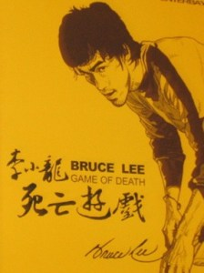Bruce Lee, Jeet Kune Do Founder