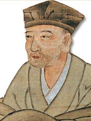 Matsu Basho Pic