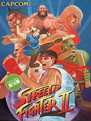 Street Fighter II Video Game