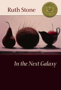 in the next galaxy by ruth stone 3-9-15