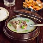 Korean Ox Bone Soup Seolleongtang recipe