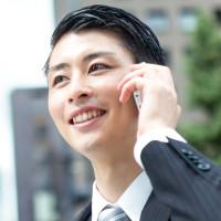 三栄工業株式会社 平成29年度新入社員募集