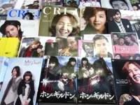 「快刀ホン・ギルドン」DVD-BOX