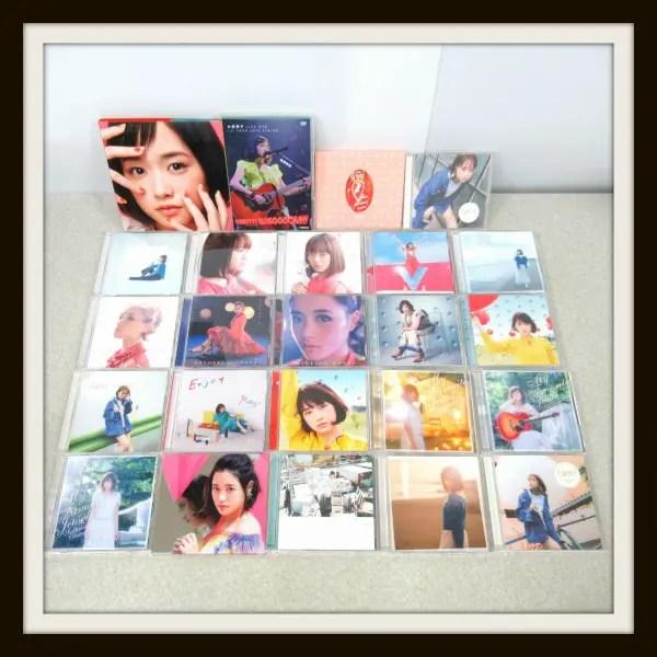 大原櫻子 CD,DVD 23枚セット(I am I,ひらり等)