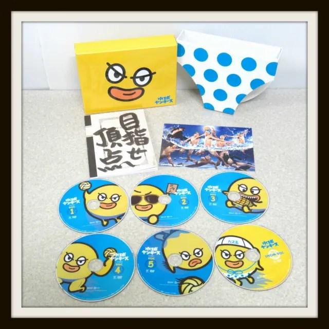 水球ヤンキース DVD-BOX 完全版