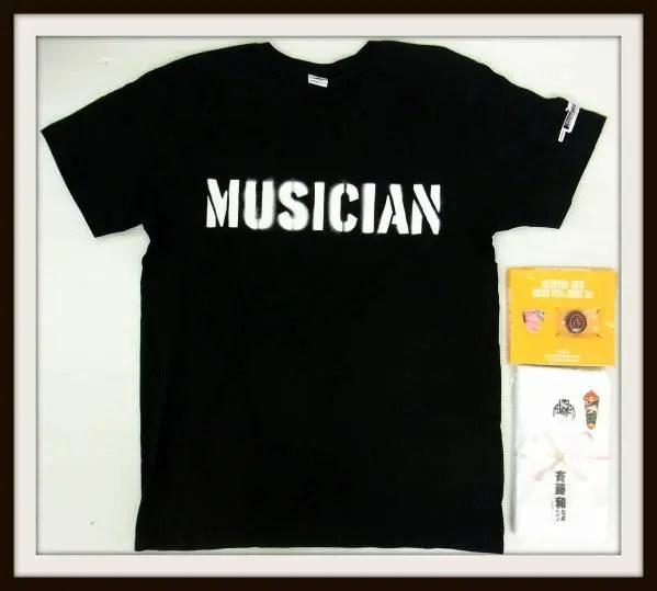 斉藤和義 当選「MUSICIAN GUITARIST」Tシャツ