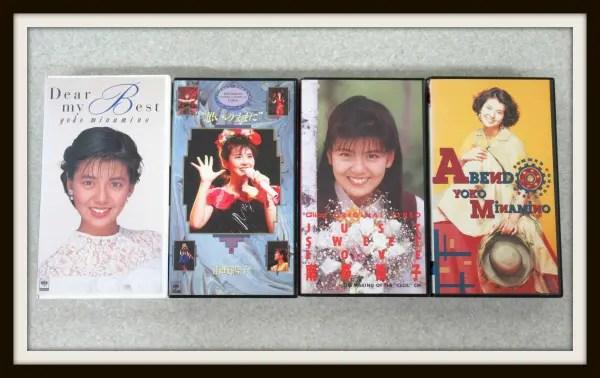 南野陽子 VHS JUST SWEET LOVE グリコ懸賞 想いのままに等