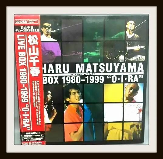 "LIVE BOX 1980-1999 ""O・I・RA"