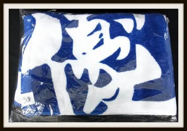 高橋優 5周年記念バスタオル 秋田で笑う約束