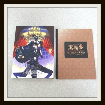 The Most Beautiful DEATH in The World千の魂と堕ちた死神 黒執事 限定版DVD