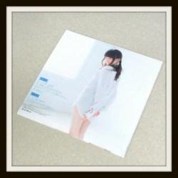 神楽坂ゆか(田村ゆかり) ひと夏の秘密 DVD付 ライブ会場限定CD