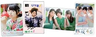 欅坂46 非売品が並んだ画像