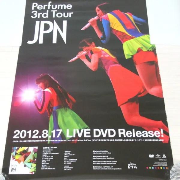 JPN Tour DVD店舗用 B2ポスター