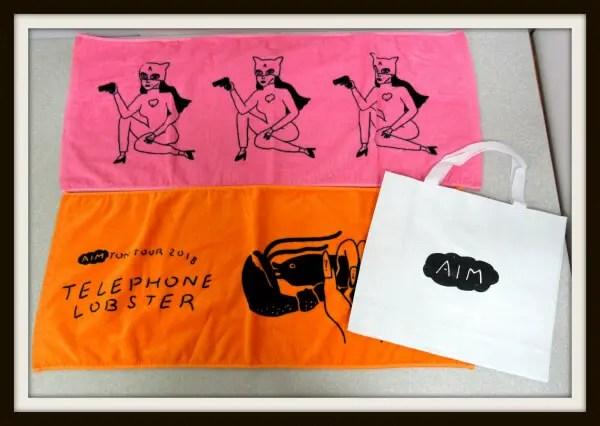 あいみょん HONEY LADY BAY TELEPHONE LOBSTER タオル2枚+バッグセット