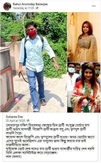 WB assembly polls: Celeb praises Sonarpur Dakshin Left candidate Shubham who starts sanitization drive