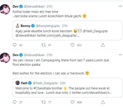 Here is how TMC MP Dev replied on BJP's Yash Dasgupta and Bonny Sengupta's lunch offer on Twitter