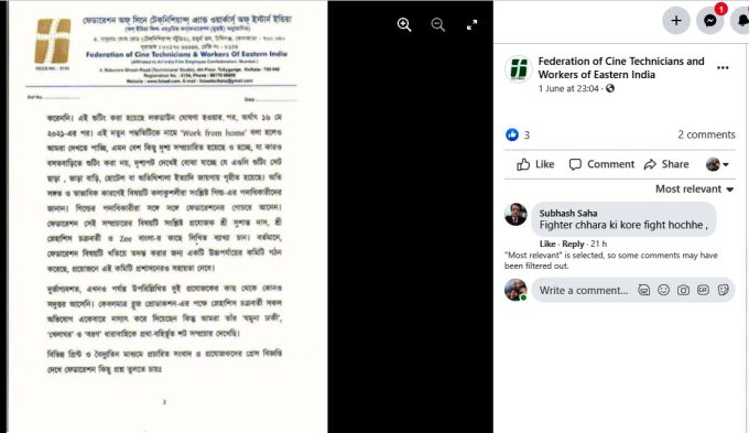 FCTWEI's Facebook post over Shooting from home in Tollygunge cine industry