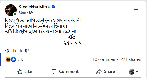 Sreelekha Mitra compares Mukul and Subhrangsu Roy's 'Ghar Wapsi with Nusrat-Nikhil 'live in' issue