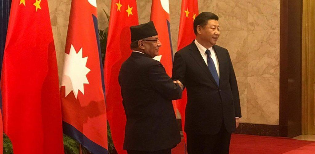 प्रधानमन्त्री पुष्पकमल दाहाल 'प्रचण्ड' र चिनियाँ राष्ट्रपति सी जिनपिङबीच बीच बेइजिङमा भेटवार्ता