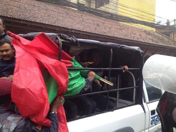 फोरम नेपालका केन्द्रीय उपाध्यक्ष र महासचिवसहित दर्जनौं नेताहरु गिरफ्तार