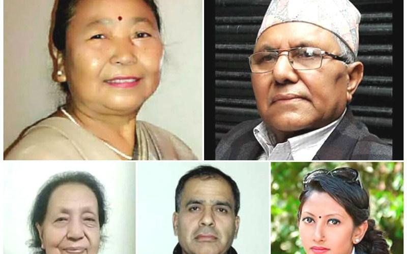 धिरेन्द्र प्रेमर्षी सहित नेपाल–भारतका ५ जना सर्जकलाई नइ पुरस्कार प्रदान गर्ने निर्णय