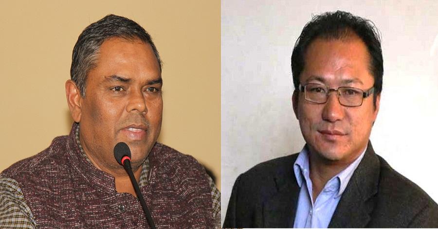 फोरम नेपाल , नेपालको बैकल्पिक शक्ति हुने संकेत, कहिले हजारौदवारा पार्टी प्रवेश त कहिले एकता, आज १० जिल्लामा पहुच भएको संघीय लिम्बूवान पार्टीसंग एकता घोषणा हुँदै