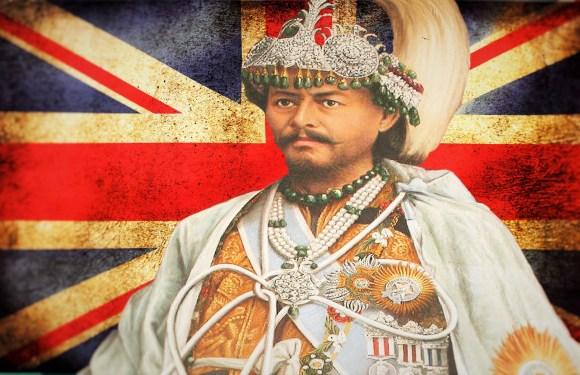 जंग बहादुरको मुलुकी ऐनमा जड्किएको नेपाल- आहुती