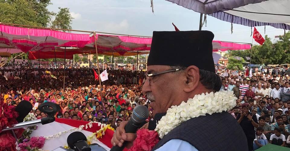 सघिय लोकतान्त्रीक गणतन्त्रको बाली नेपाली जनताले भित्र्याउने : प्रचन्ड