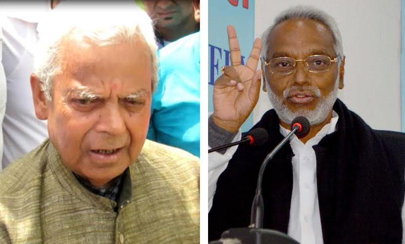 राजपा संसदीय दलका नेताका लागि चुनाब हुने संकेत, कसको पक्षमा कुन कुन नेता छन् ?