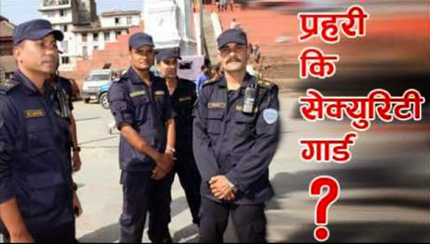 राजधानीसहित देशैभर नेपाल पुलिसले गर्यो चेकजाचको क्रममा ब्यापक कडाइ, बाबुराम नै पक्राउ
