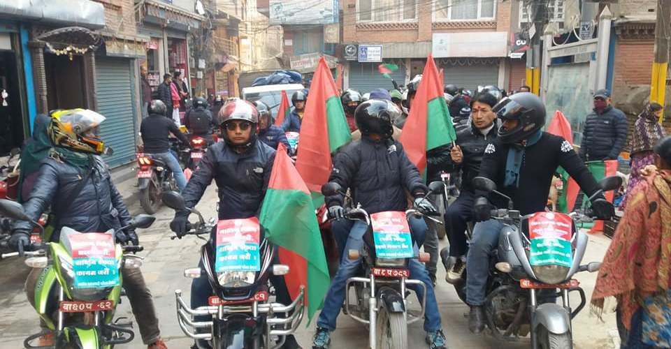 काठमान्डूको मुटुमा फोरम नेपालले कुदायो मोटरसाइकल, स्वस्फुर्त स्थानिय बासिन्दाको सहभागी