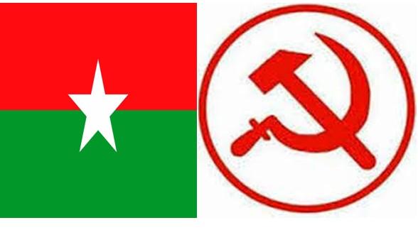 फोरम नेपाल र नेकपा माओवादी (केन्द्र) बीच पार्टी एकता हुँदै, कुन कुन नेता आउने भए फोरममा ?