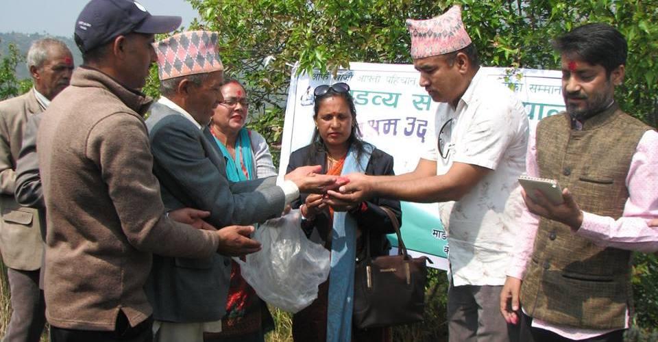 माण्डव्य समाजको वार्षिक साधारण सभामा विभिन्न व्यक्तिबाट पाँच रोपनी जग्गा भुमिदान
